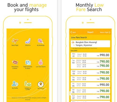App เช็คเที่ยวบินนกแอร์ Nok Air