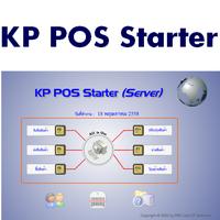 KP POS Starter (โปรแกรม POS Starter ขายหน้าร้าน ขายของชำ ซุปเปอร์มาร์เก็ต) :