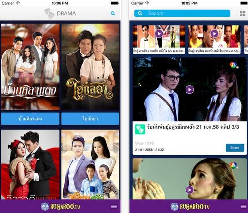 App ดูทีวี Bugaboo