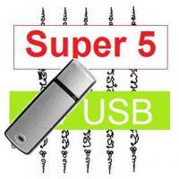Super 5 File Folder (โปรแกรมเข้ารหัสไฟล์ โฟลเดอร์ ซ่อนรูปภาพ ฟรี)