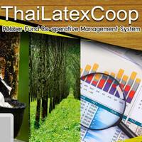 ThaiLatexCoop (โปรแกรมบริหารงาน สหกรณ์กองทุนสวนยาง)