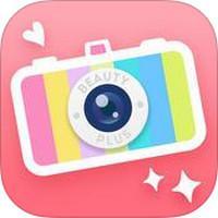 BeautyPlus (App ตกแต่งภาพ ขาวใสออร่า)