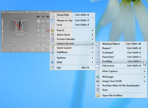 โปรแกรมจับภาพหน้าจอ Capture.NET