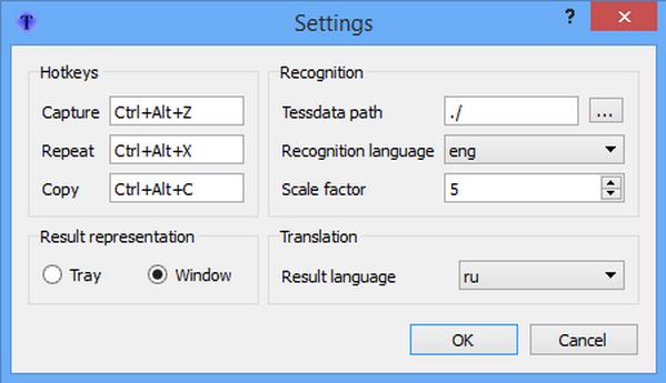 โปรแกรมแปลภาษา Screen Translator