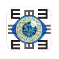 Eyesight Test and Care (App ตรวจวัดสายตา วัดสายตา ด้วยมือถือ)