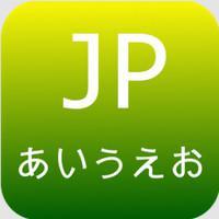 App เกมส์ทายคำศัพท์ ภาษาญี่ปุ่น