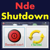 NdeShutdown (โปรแกรมเพิ่มปุ่ม Shutdown ให้กับ Windows 8)