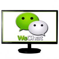 WeChat PC (โปรแกรม WeChat บน PC ครบวงจร)