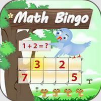Math BINGO (App เกมส์บิงโก คณิตศาสตร์แสนสนุก)