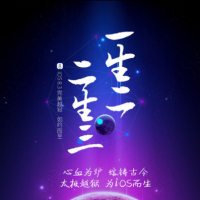 Taiji Jailbreak iOS 8.4 (โปรแกรมเจลเบรค iOS 8.4)