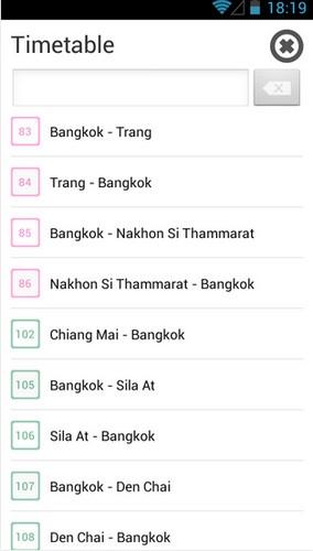 App รถไฟไทย Thai Railway