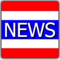 Thailand News Feed (App อ่านข่าว อัพเดทข่าวสารแบบเรียลไทม์) :