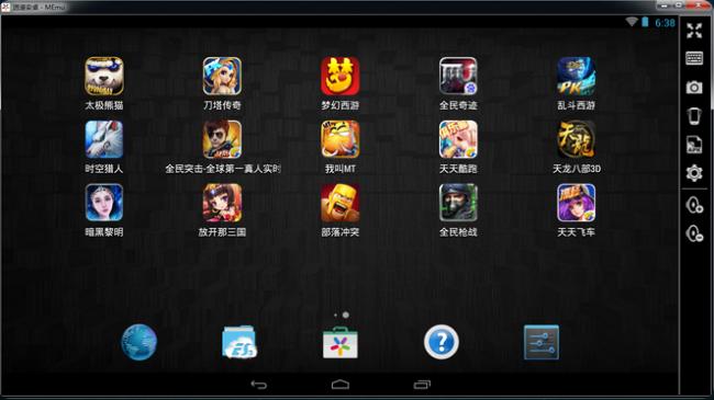 โปรแกรมรัน Android บน PC MEmu