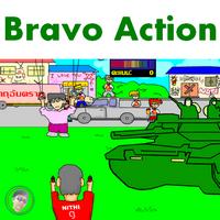 Bravo Action (เกมส์ Bravo นักล่าโหดพันธุ์ถึก) :
