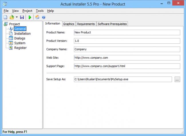 โปรแกรมสร้างตัวติดตั้งให้กับโปรแกรม Actual Installer