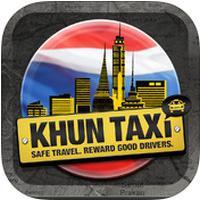 Khun-Taxi (App รายงานตำแหน่งรถแท็กซี่)