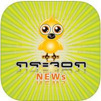 KrajokNews (App อ่านข่าว รวมข่าวสารทันเหตุการณ์)