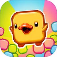 Duck Bumps (App เกมส์ลูกเป็ดบั๊ม พุ่งชนเป็ดตัวอื่น)