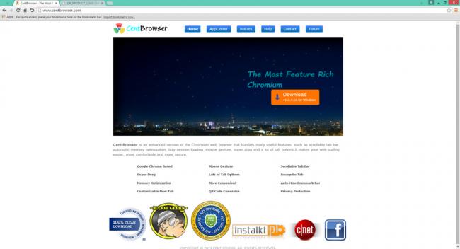 โปรแกรมเว็บเบราว์เซอร์ Cent Browser