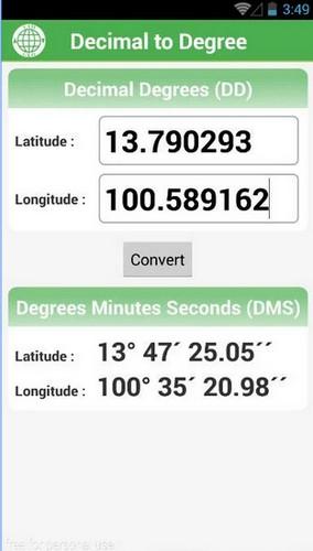 App แปลงค่าพิกัดทางภูมิศาสตร์ Geo2UTM