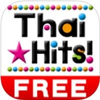 Thai Hits (App ฟังเพลงฮิตติดชาร์ต) :