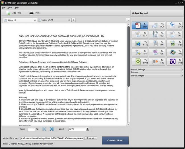 โปรแกรมแปลงไฟล์เอกสาร Soft4Boost Document Converter