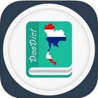 DooDict (App พจนานุกรม)