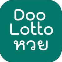 DooLotto (App ตรวจหวย)