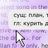 TransOver (โปรแกรมแปลภาษาข้อความบน Chrome)