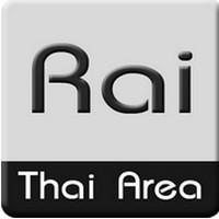 Thai Area (App แปลงหน่วย คำนวณพื้นที่)