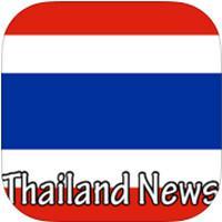 Thailand News (App อ่านข่าว)