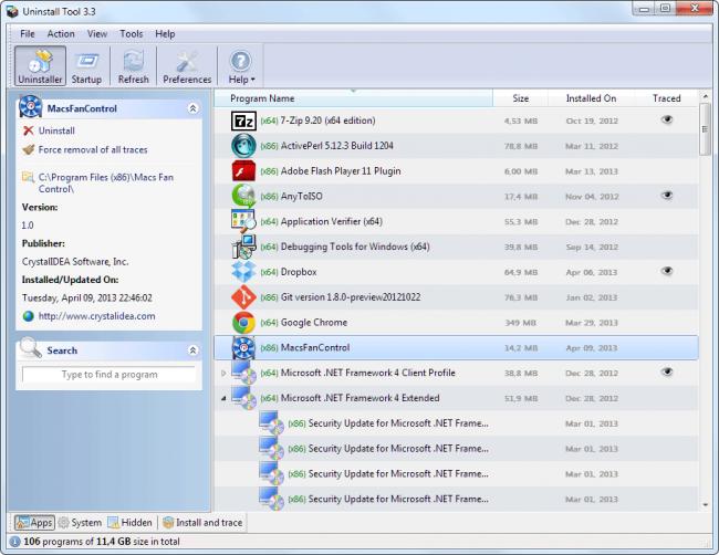 โปรแกรมลบการติดตั้ง Uninstall Tool