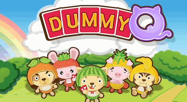 เกมส์ Dummy Q