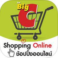 Big C Mobile Shopping (App บิ๊กซี ช้อปปิ้งบนมือถือ)