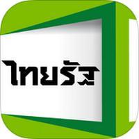 My Thairath (App ดูทีวี อัพเดทข่าวไทยรัฐ)