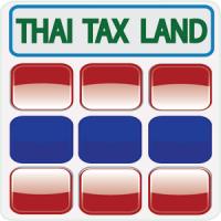 Thai Tax Land (App คำนวณภาษีโอนที่ดินไทย)