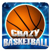Crazy Basketball (App เกมส์ชู้ตบาส สามมิติ)
