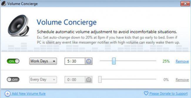 โปรแกรมปรับระดับเสียงอัตโนมัติ Volume Concierge