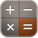 TA Math Maker (โปรแกรมสร้างโจทย์คณิตศาสตร์ สร้างโจทย์เลข ฟรี) :