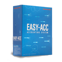 EASY-ACC ACCOUNTING SYSTEM (โปรแกรมระบบบัญชี)