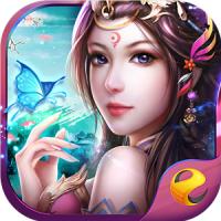 Immortal DreamX (App เกมส์ท่องยุทธภพนิยายดัง)