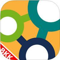 Next Station (App แผนที่ สถานี BTS MRT BRT และ Airport Rail Link)