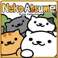 Neko Atsume (App เกมส์เลี้ยงแมว ให้อาหารลูกแมว)