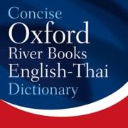 Oxford English Thai Dict (App พจนานุกรมอังกฤษ ไทย) :