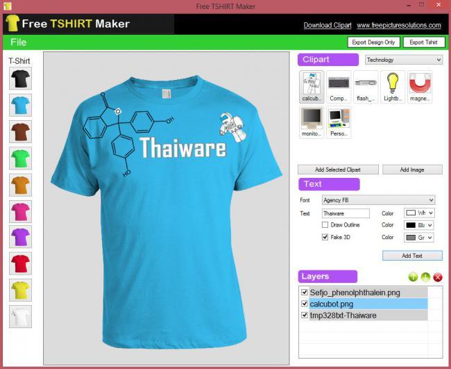 โปรแกรมออกแบบเสื้อ Tshirt Maker