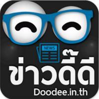 App ข่าวดี๊ดี