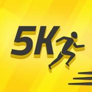 5K Run (App สอนวิ่งออกกำลังกาย) :