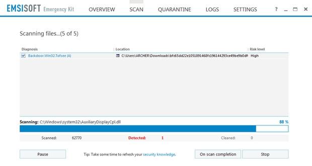 โปรแกรมสแกนมัลแวร์ Emsisoft Free Emergency Kit