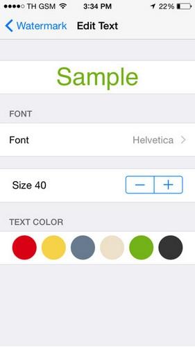 App แต่งรูปลายน้ำ Watermark