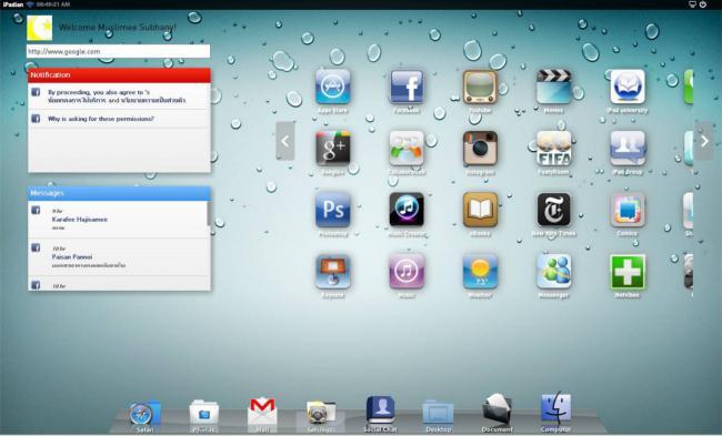 โปรแกรมจำลองการเล่น iPad บน PC
